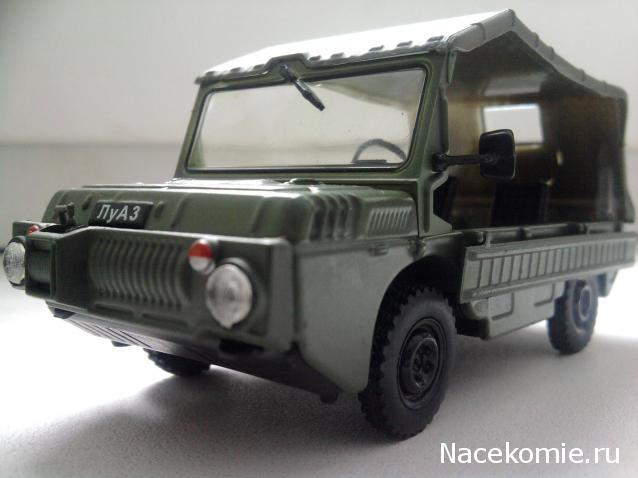 Автолегенды СССР Лучшее №30 ЛуАЗ-967М