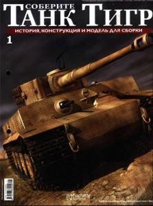 http://nacekomie.ru/forum/files/10633_31e866266d60c4f747bb62de75a66fa9.jpg