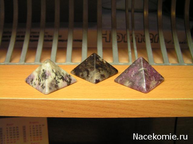 Энергия Камней №21 - Лепидолит