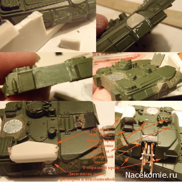Русские танки №84 - ЗСУ-23-4 Шилка
