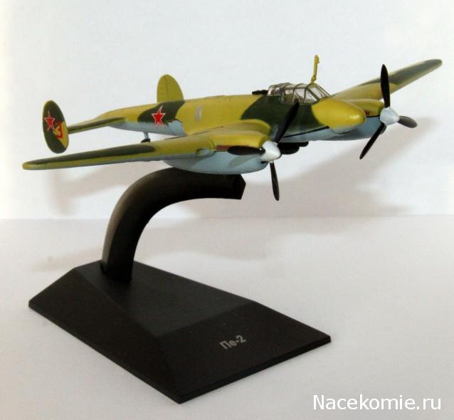 Легендарные самолеты №9 Пе-2