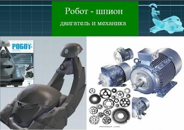 волгодонск знакомства viewtopic php