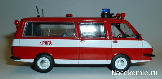 фото раф пожарный
