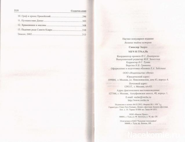 download semantics, applications, and implementation of program generation: second international workshop, saig 2001 florence, italy, september 6, 2001