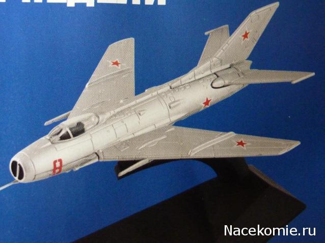 Легендарные самолеты №41 МиГ-19 - фото модели, обсуждение