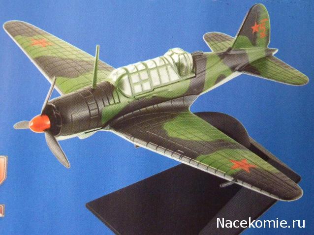 Легендарные самолеты №40 Су-2 - фото модели, обсуждение