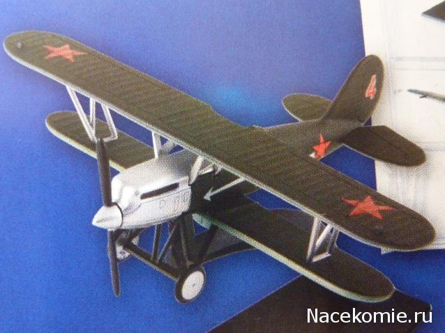 Легендарные самолеты №42 И-3 - фото модели, обсуждение