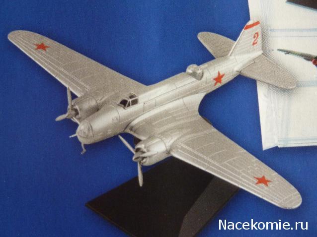 Легендарные самолеты №47 Дб-3  - фото модели, обсуждение
