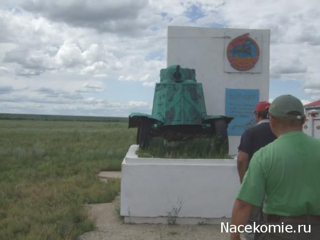 http://nacekomie.ru/forum/files/201210/21159_18417e8b7772cded59e4aad28dcd1b48.jpg