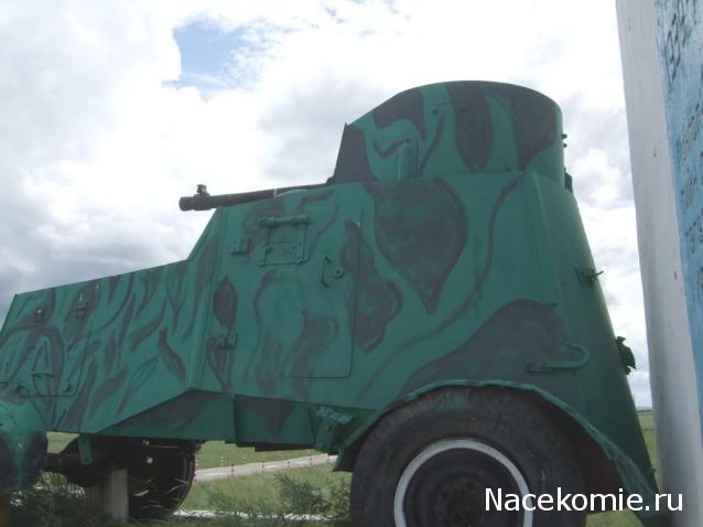 http://nacekomie.ru/forum/files/201210/21159_4d977aefa205018c46f900b3067604ae.jpg