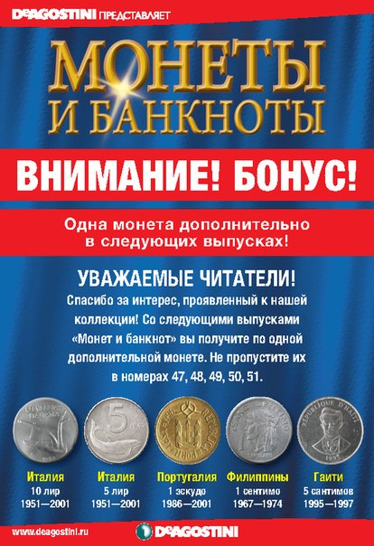 Монеты и банкноты 2019 №4 - 1 тугрик (Монголия), 25 нгве (Замбия)