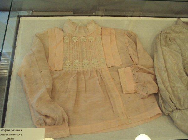 Казачья Блузка В Самаре