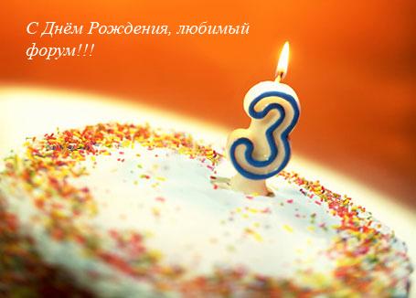 http://nacekomie.ru/forum/files/201301/12032_416e3711e6c7acdababf4acfeed1f04a.jpg