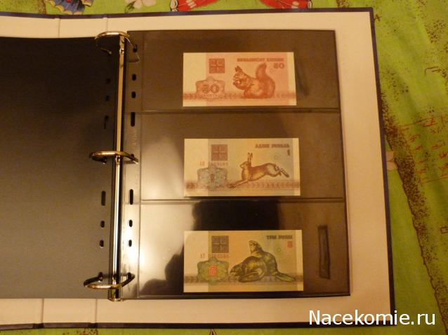 кредитная карта европа банк отзывы