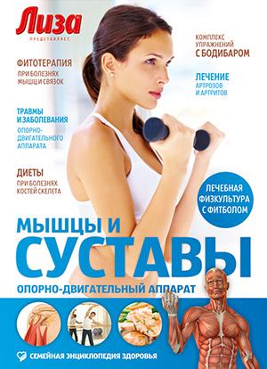 http://nacekomie.ru/forum/files/201301/30104_92eaf1a25d94d655b14bd564bc93fe29.jpg