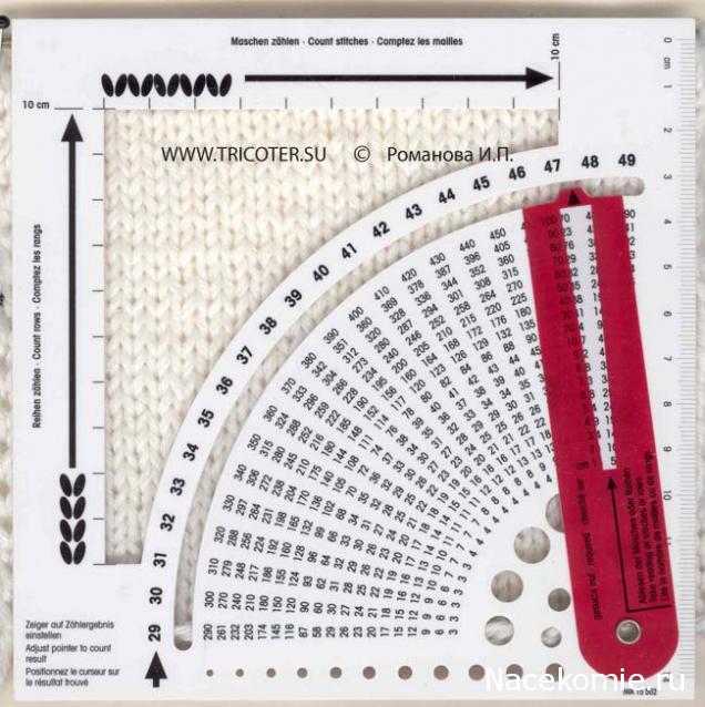 Рассчитать нужное количество петель для вязания крючком