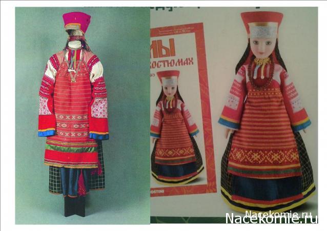 Куклы в народных костюмах №29 Кукла в праздничном костюме Тамбовской губернии