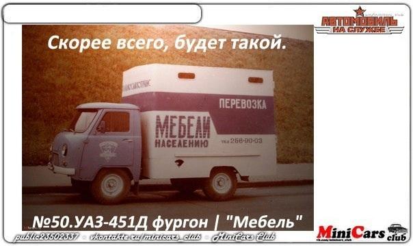 авто на службе график выхода: