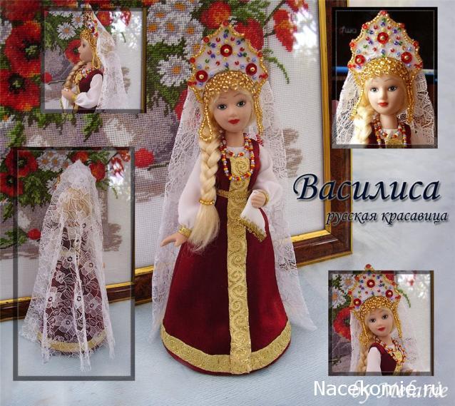 6.8 Собираем русский народный костюм для куклы 88
