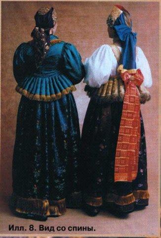 Ярославского Костюма