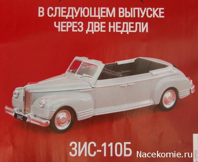 москвич-430 фото
