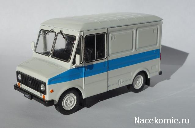 Автолегенды СССР Лучшее №96 ЕрАЗ-3730
