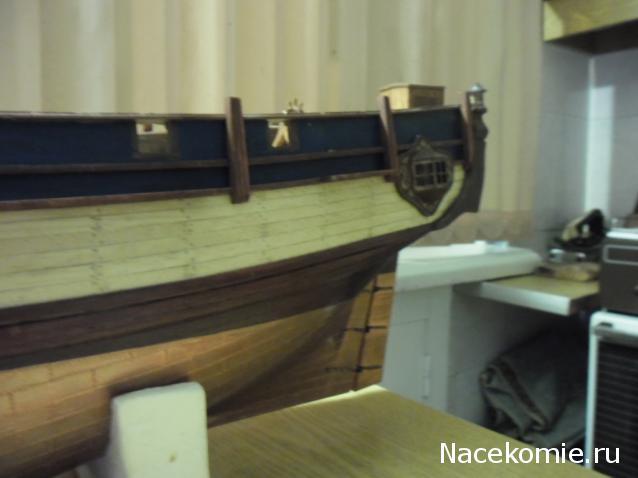 http://nacekomie.ru/forum/files/201307/27911_c773e3cb8e8e417c26548af385715d72.jpg