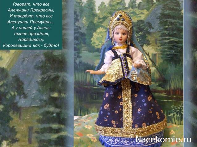 Куклы в народных костюмах №30 Кукла в летнем костюме Ярославской губернии