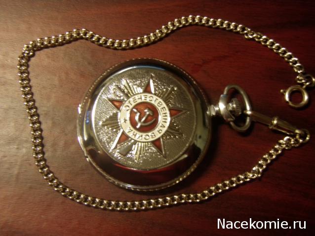 Ручные часы фото