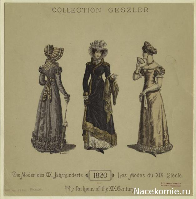 История костюма из серии учебники xxi века читать онлайн