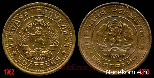 Монеты и купюры мира №222 5 сентаво (Бразилия), 1 стотинка (Болгария), 1 пенни (Остров Мэн)