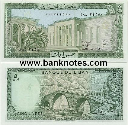Монеты и банкноты график выхода форум 1 groszy 1949
