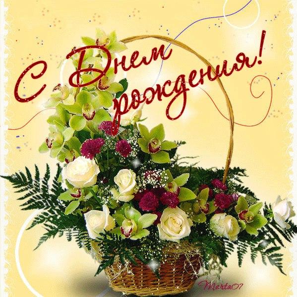 Заказ цветов поик на форуме rchives/1226 заказ семьян цветов украина