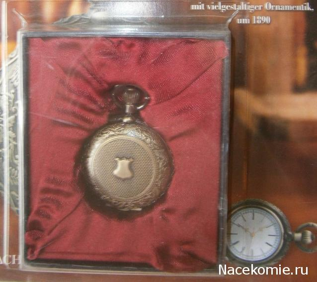 Карманные часы №13 - Массивные часы