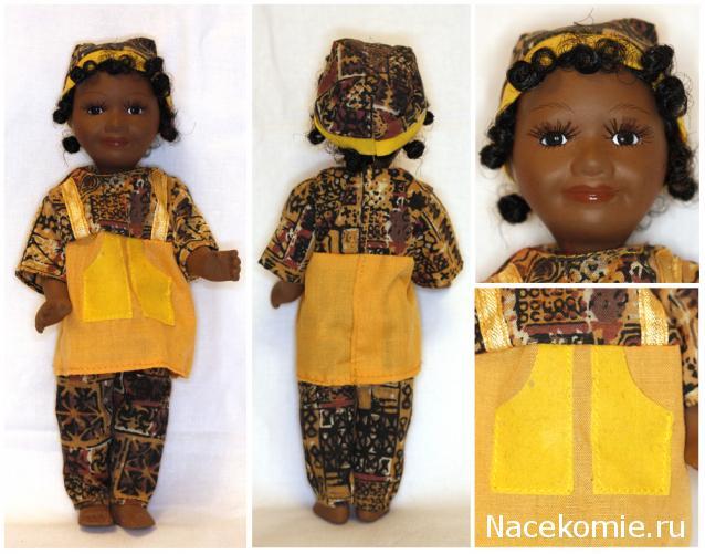 Куклы в Костюмах Народов Мира №41 - Ботсвана