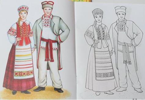 Русский костюм раскраска для детей