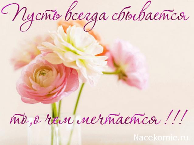 http://nacekomie.ru/forum/files/201403/24407_173179128a5f8c1e7ebb6bc6c5f69382.png