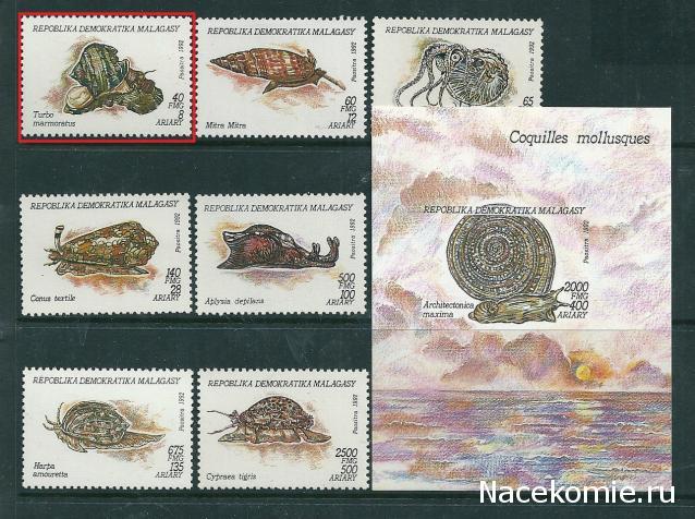 Почтовые марки Мира №270