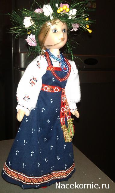 Куклы в народных костюмах – Галерея наших работ – ТОЛЬКО ФОТО