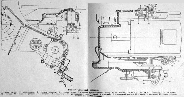 Танк Т-34 - Электрика и