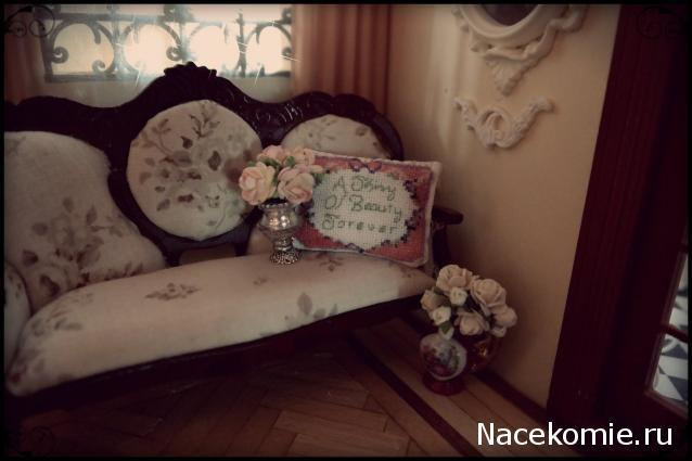 AnnS_Обмен.