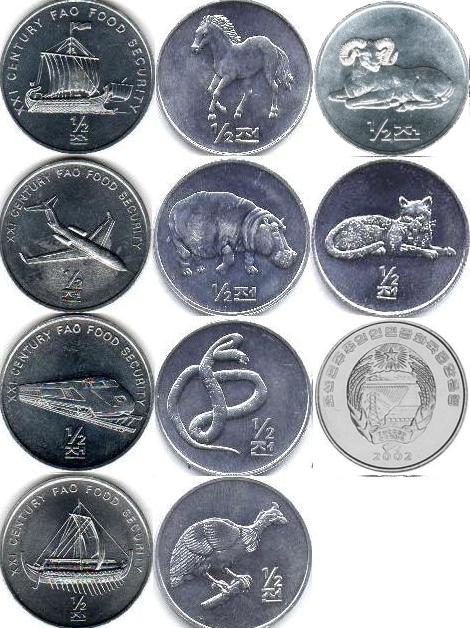 Монеты и банкноты №130 10 гульденов (Суринам), 1/2 чона (КНДР)