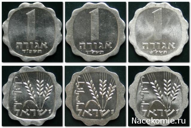 Монеты и банкноты №123 20 стотинок (Болгария), 50 пара (Югославия)