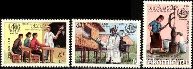 Почтовые марки Мира №104