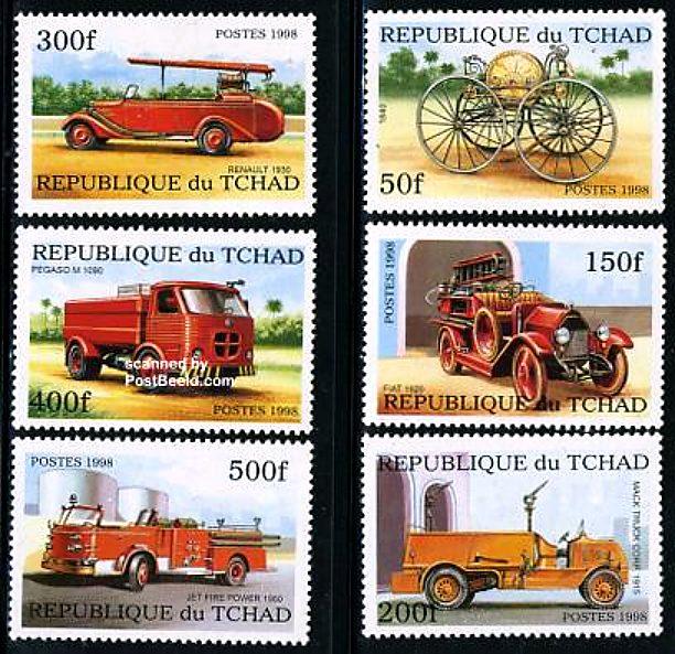 Почтовые марки Мира №120