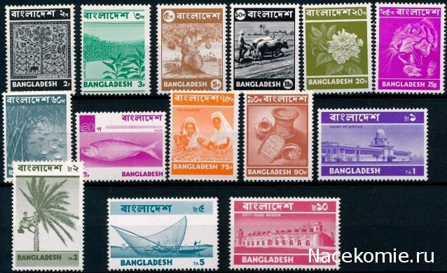 Почтовые марки Мира №271
