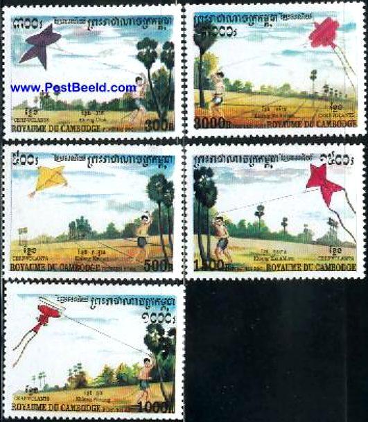 Почтовые марки Мира №251