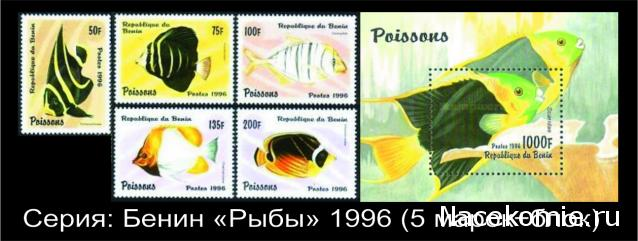 Почтовые марки Мира №150