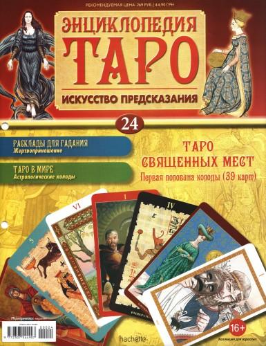 http://nacekomie.ru/forum/files/201411/44500_93f674dc5d9e003ff8174497b0992ea1.jpeg