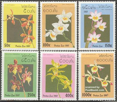 Почтовые марки Мира №123